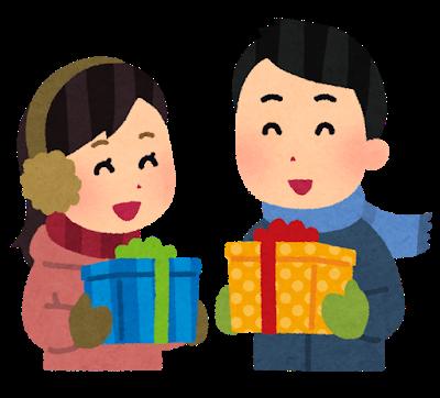 couple_christmas_present.png