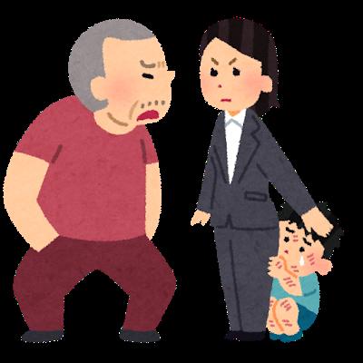 family_gyakutai_hogo.png