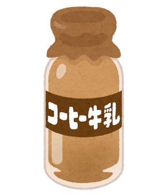 milk_coffee.png