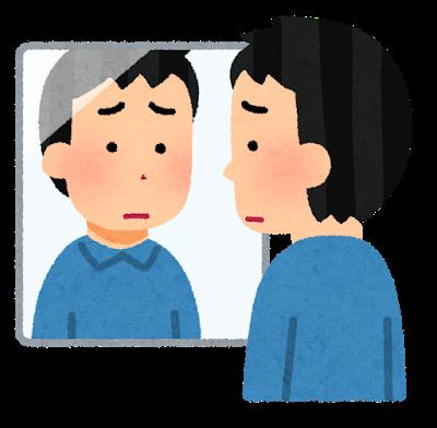 mirror_man_sad.png