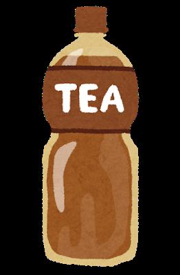petbottle_tea_koucha.png
