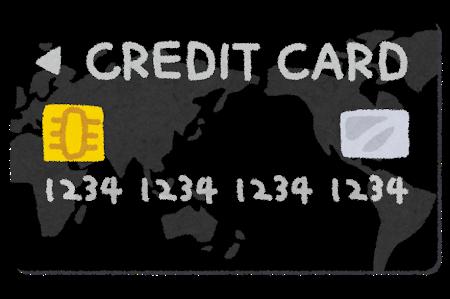 creditcard_black.png