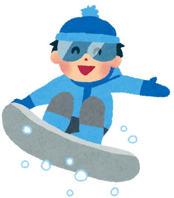 snowboard_man.png